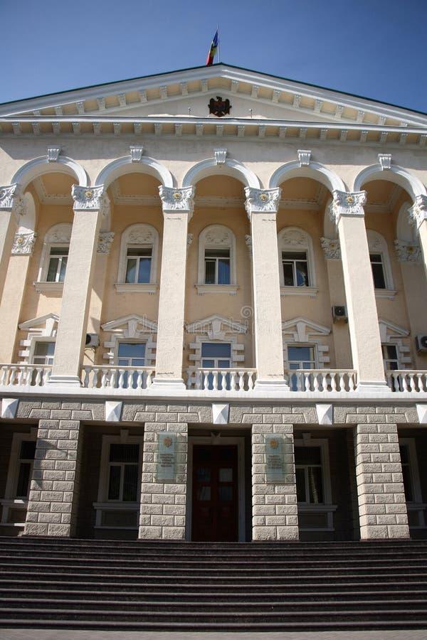 Ministero degli affari interni a Chisinau, Moldavia immagine stock libera da diritti