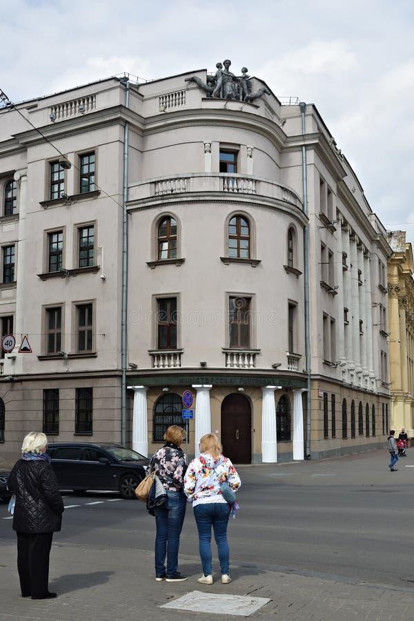 Ministero degli affari interni della Bielorussia, Minsk immagine stock
