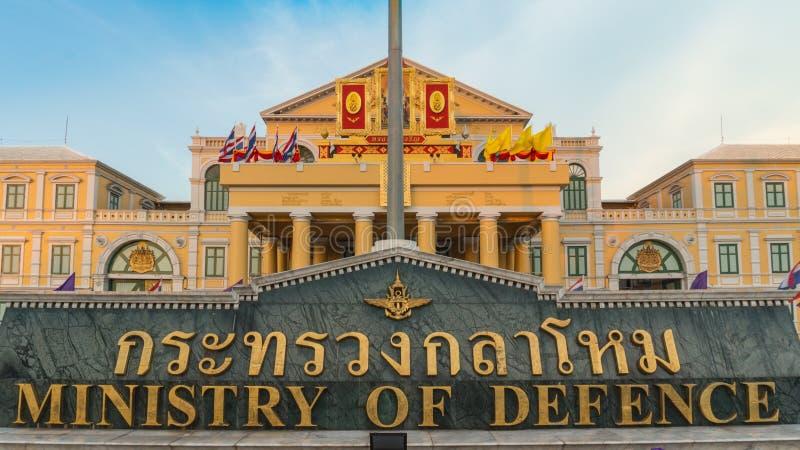 Ministerstwo obrona, Bangkok Tajlandia fotografia stock