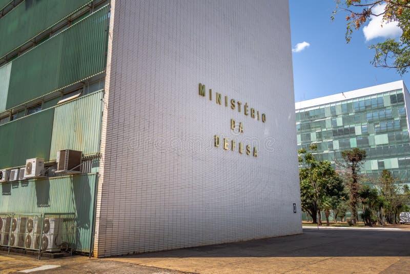 Ministerstwo obrona budynek - Brasilia, Distrito Federacyjny, Brazylia obrazy stock