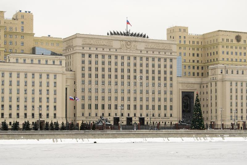 Ministerstwo obrona federacja rosyjska obraz stock