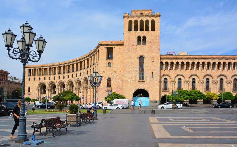 Ministerstwo Spraw Zagranicznych Armenii obrazy royalty free