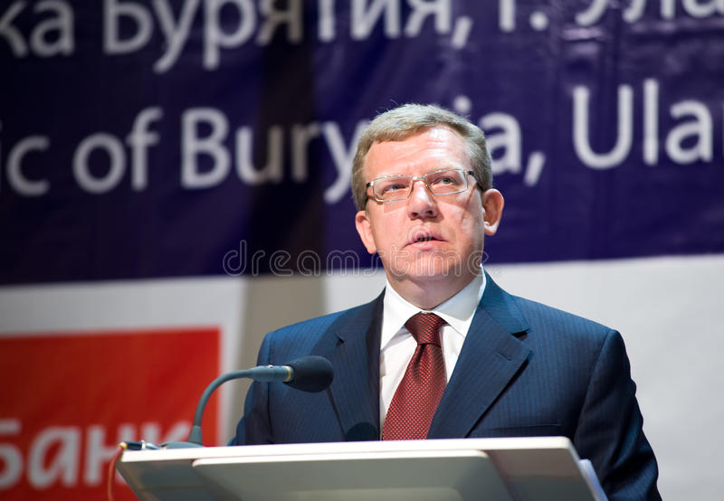 Ministre des finances russe photos stock