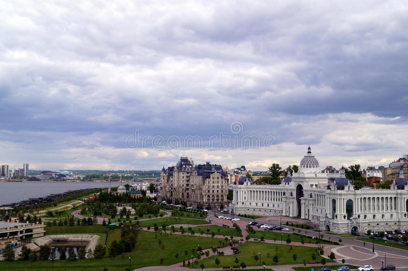 Ministry of Agriculture and Food. Palace of farmers in Kazan, Russia royalty free stock photo