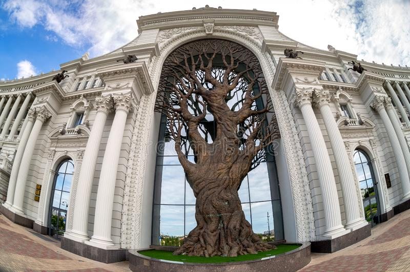Ministry of Agriculture and Food Palace of Farmers in Kazan stock photos