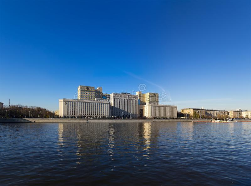 Ministry of Defence of the Russian Federation Minoboron-- is the governing body of the Russian Armed Forces and Moskva River. Main Building of the Ministry of royalty free stock images