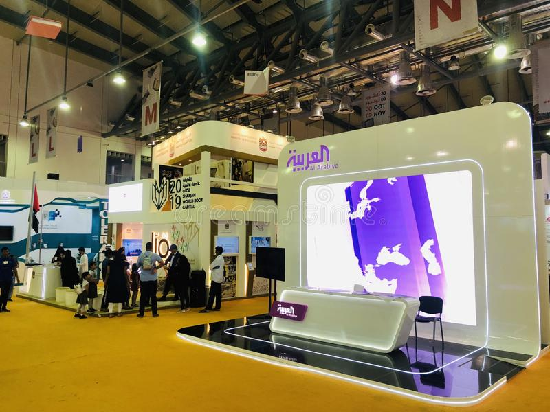 Ministry of education and Al Arabia pavilion at Sharjah International Book Fair royalty free stock image