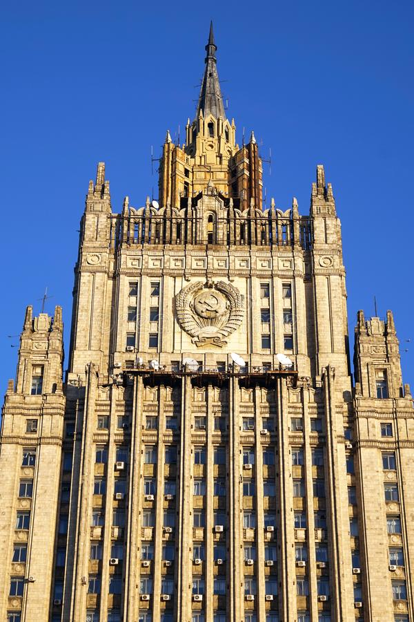 Ministry of Foreign Affairs. Buiding in Moscow, Russia royalty free stock photos