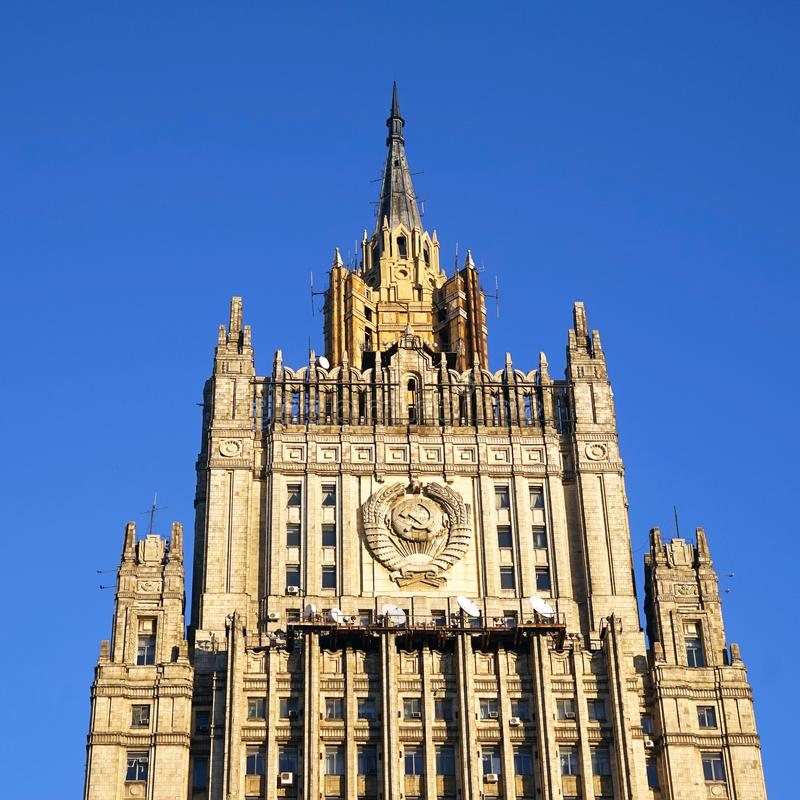 Ministry of Foreign Affairs. Buiding in Moscow, Russia stock photos