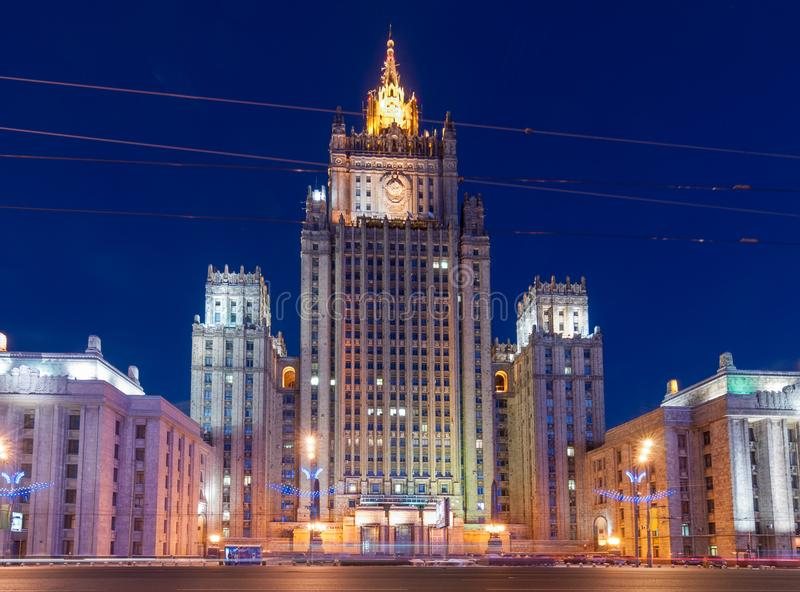 Ministry of Foreign Affairs - Moscow, Russia stock photos