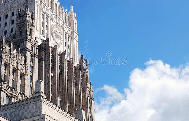 Ministry of Foreign Affairs headquarters, Moscow, Russia royalty free stock photography