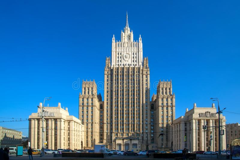 The Ministry of foreign Affairs in Moscow, Russia royalty free stock photos
