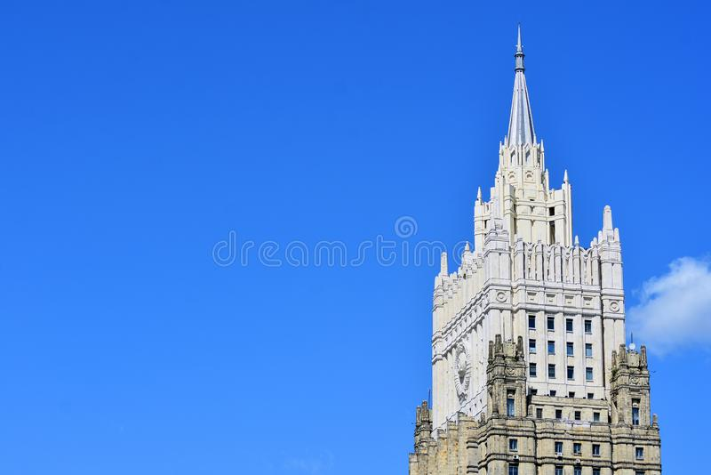 Ministry of foreign affairs of Russia. Famous building, one of the Stalin Empire style skyscrapers. Color  photo stock photo