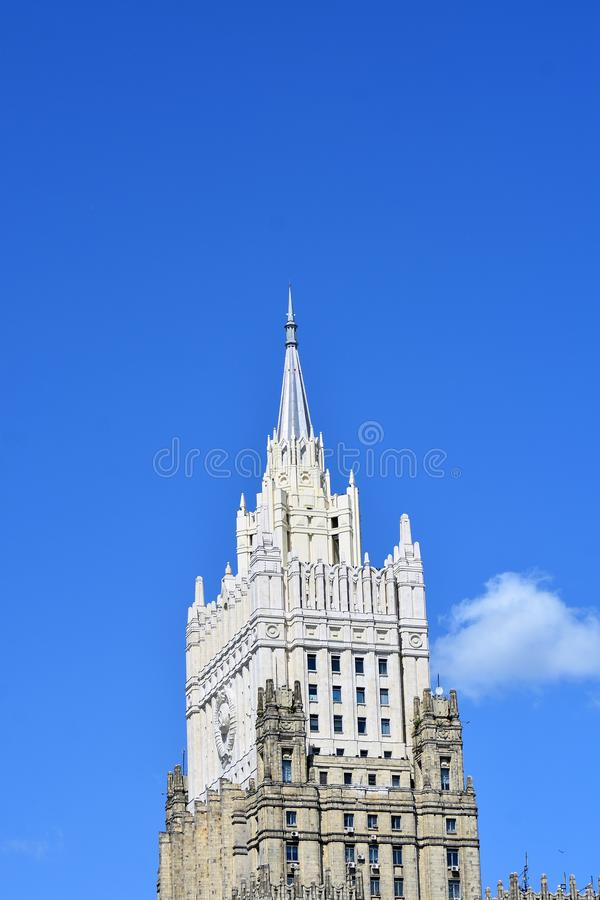 Ministry of foreign affairs of Russia. Famous building, one of the Stalin Empire style skyscrapers. Color  photo royalty free stock images