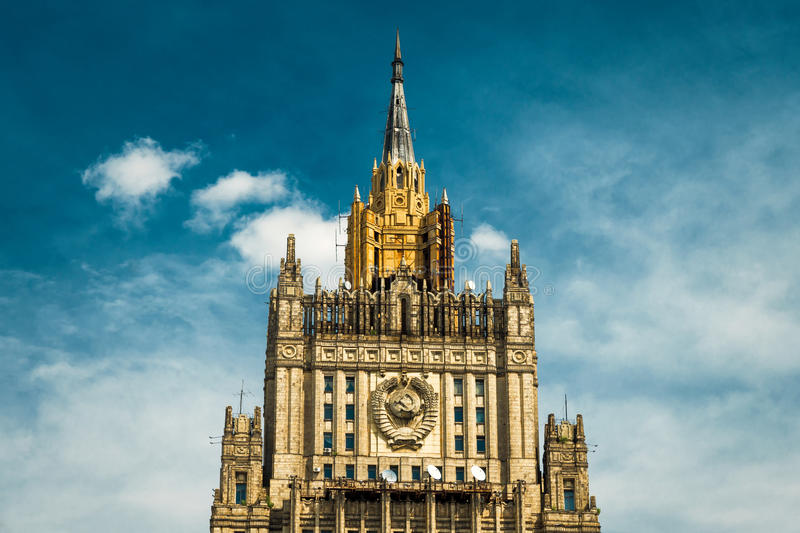 Ministry of Foreign Affairs of Russia main building, Moscow. Building of the Ministry of Foreign Affairs in Moscow stock photo