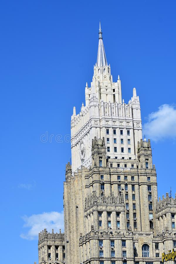 Ministry of foreign affairs of Russia. Famous building, one of the Stalin Empire style skyscrapers. Color  photo royalty free stock photo