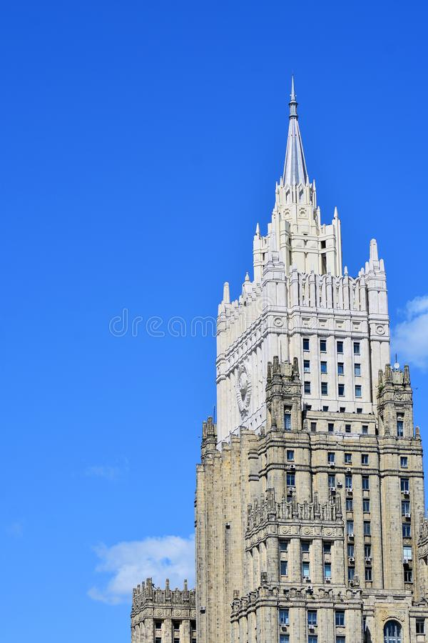 Ministry of foreign affairs of Russia. Famous building, one of the Stalin Empire style skyscrapers. Color  photo stock image