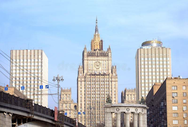 Ministry of Foreign Affairs of Russia. View from Moskva-river embankment royalty free stock image