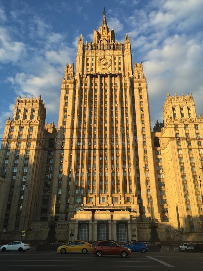 The ministry of foreign affairs of the Russian Federation stock photo