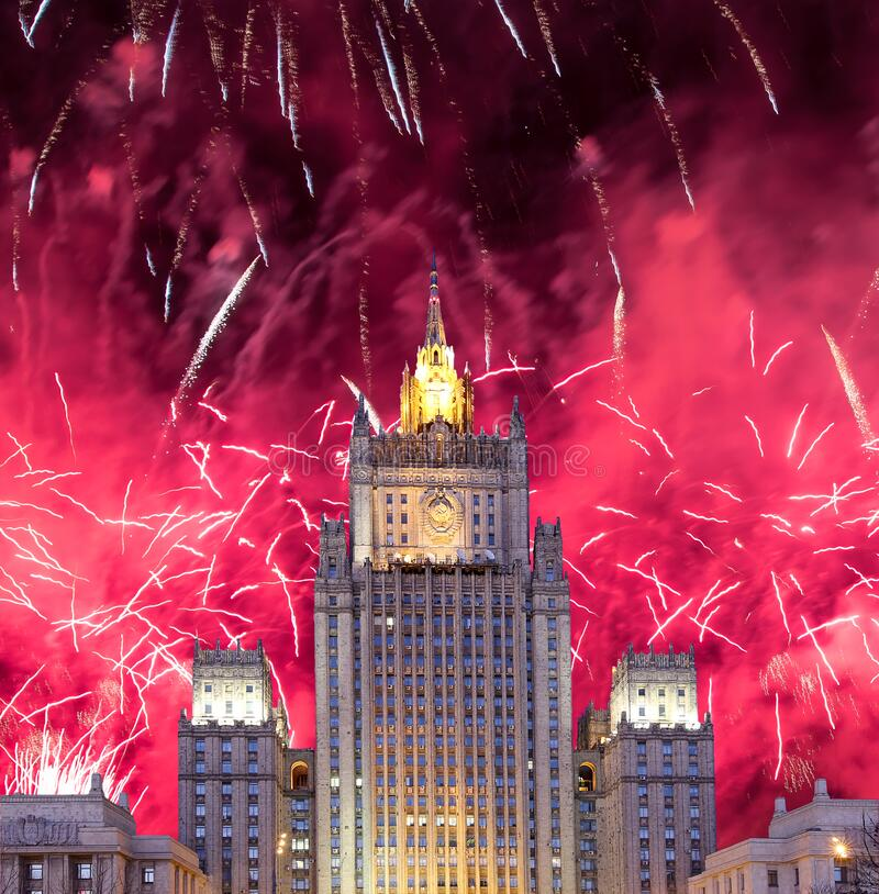 Ministry of Foreign Affairs of the Russian Federation and fireworks in honor of Victory Day celebration WWII, Moscow, Russia.  stock image