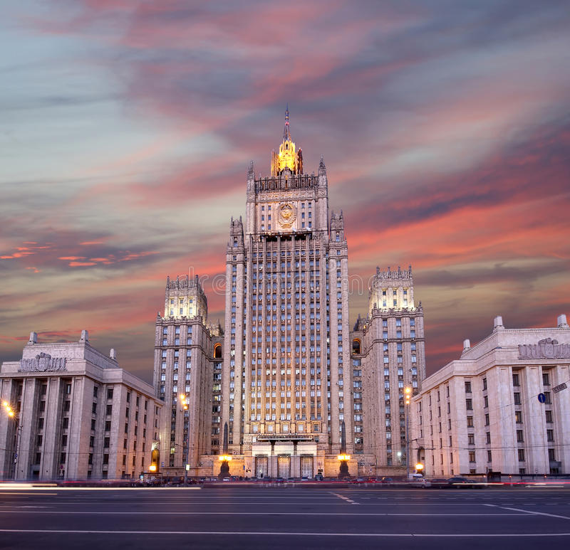 Ministry of Foreign Affairs of the Russian Federation, Smolenskaya Square, Moscow, Russia.  stock photos