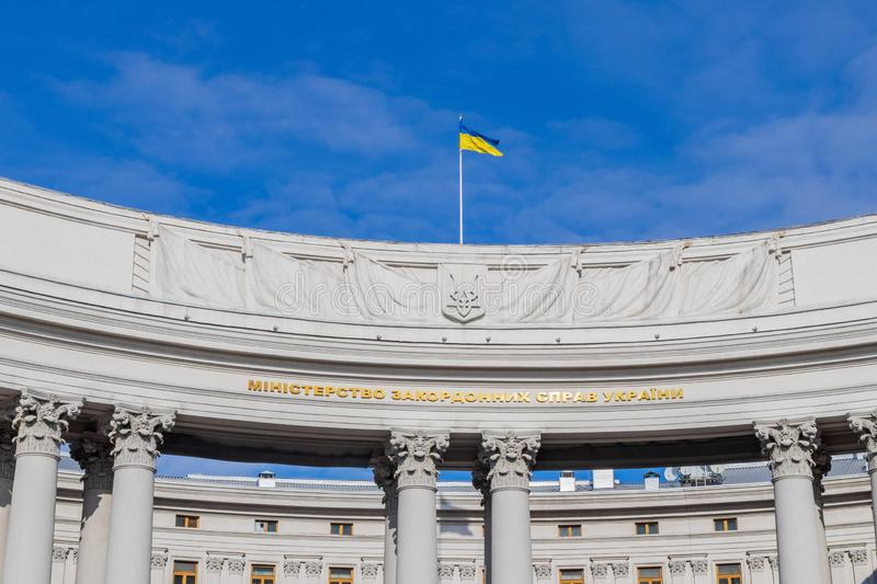 Ministry of Foreign Affairs of Ukraine Ukraine, Kiev 21.10.2019 royalty free stock photography