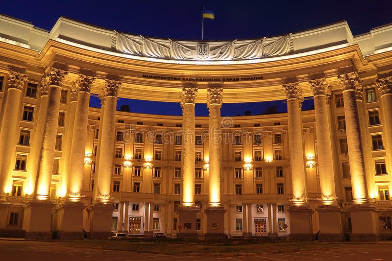 Ministry of Foreign Affairs. Of Ukraine at night, Kiev royalty free stock image