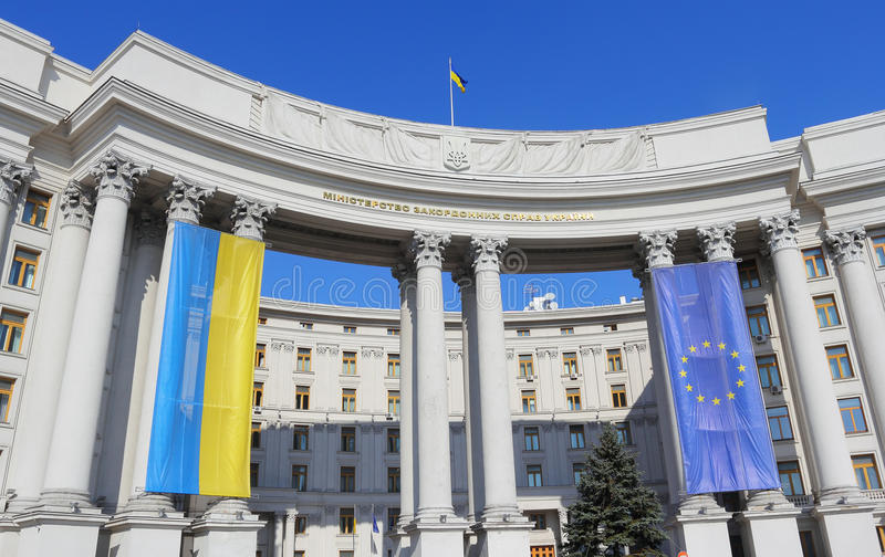 Ministry of foreign affairs. Of Ukraine over blue sky stock photos