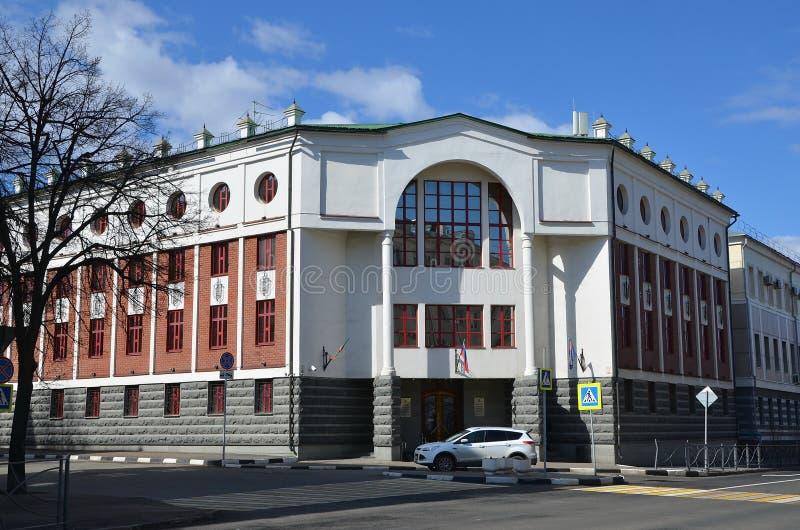 Ministry of Internal Affairs. KAZAN, TATARSTAN, RUSSIA - MAY 13, 2017 - Ministry of Internal Affairs of the Republic of Tatarstan, Kazan stock image