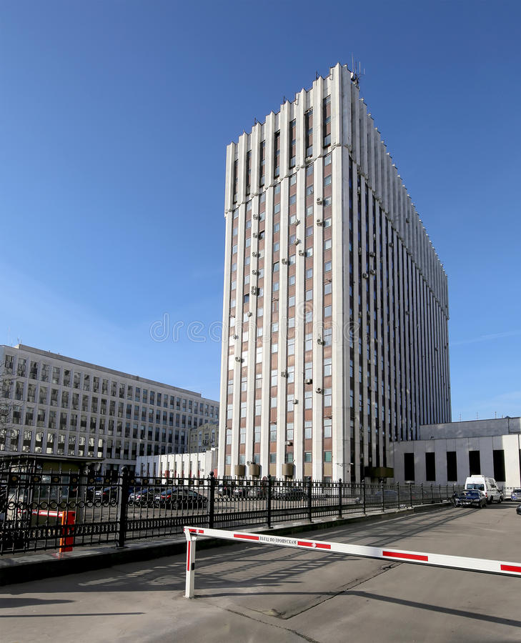 Ministry of Justice of Russian Federation. Zhitnaya St. 14, Moscow, Russia stock photos