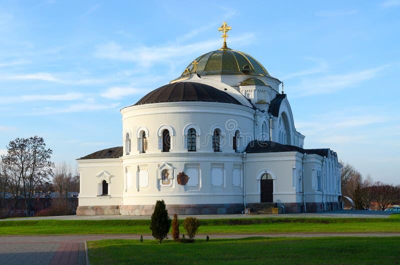 Minnes- komplex Brest hjältefästning St Nicholas Garrison Church arkivfoto
