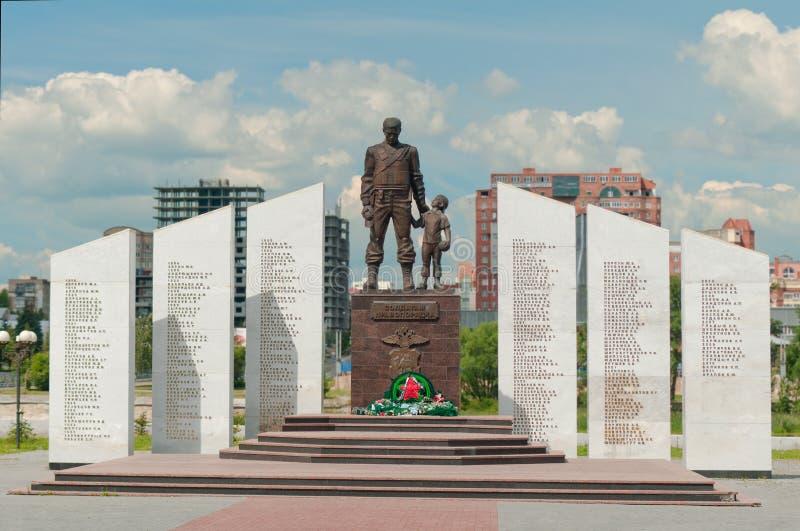 Minnes- SOLDATER AV LAG OCH BESTÄLLNING chelyabinsk royaltyfri fotografi