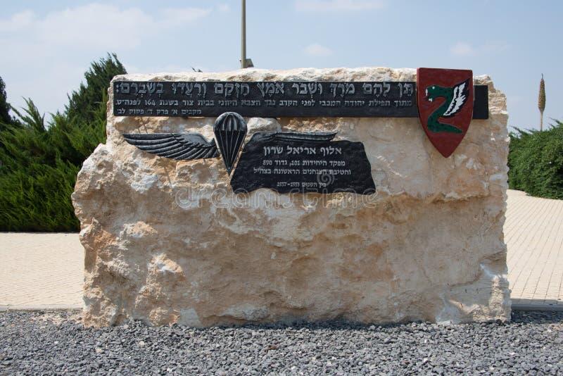 Minnesmärke för Ariel Sharon, Negev, Israel arkivfoto