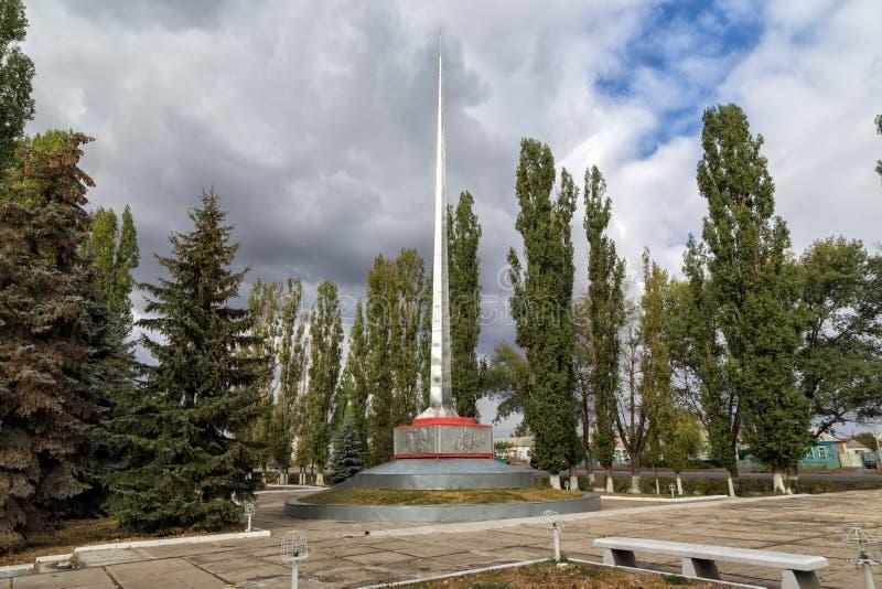 Minnesmärke till det stora patriotiska kriget för stupade soldater ankh Ryssland royaltyfri foto