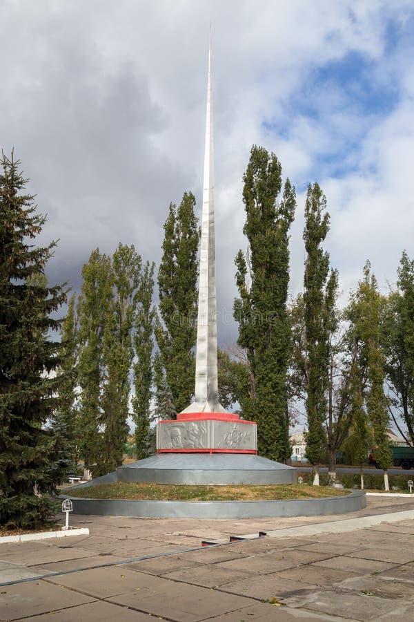Minnesmärke till det stora patriotiska kriget för stupade soldater ankh Ryssland royaltyfri bild