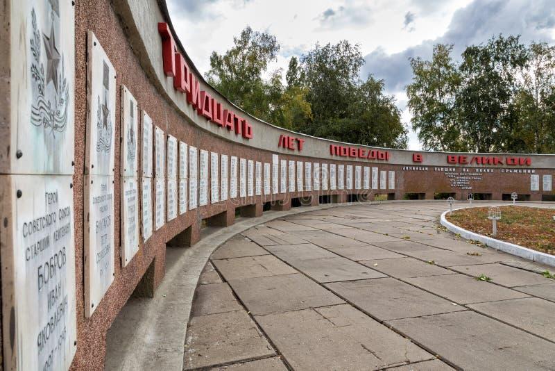 Minnesmärke till det stora patriotiska kriget för stupade soldater ankh Ryssland fotografering för bildbyråer