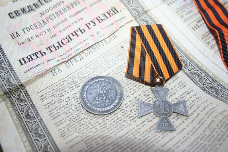 Minnet av det blodiga första världskriget av 1914 royaltyfria foton