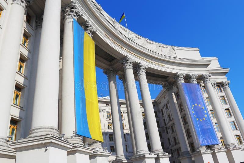 Minnistry de asuntos exteriores fotografía de archivo