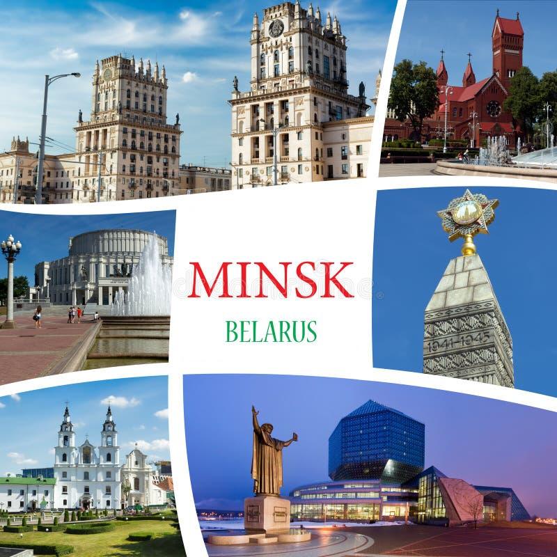 minsk Беларусь стоковое изображение rf