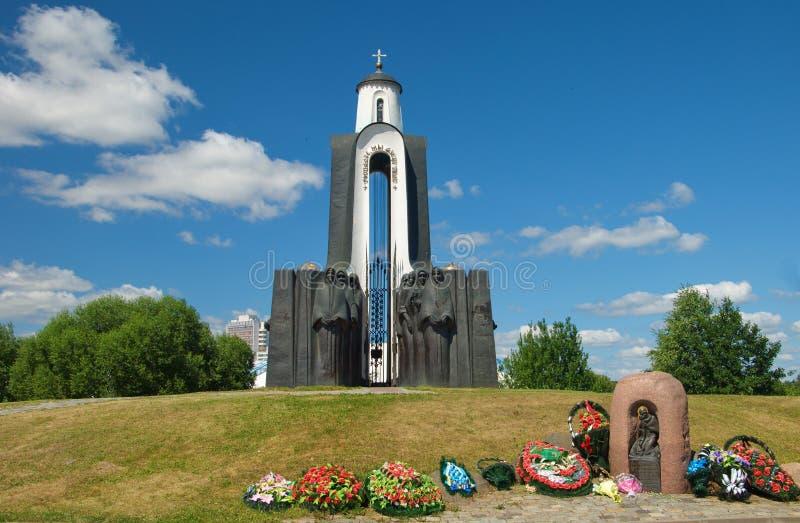 Minsk foto de archivo libre de regalías