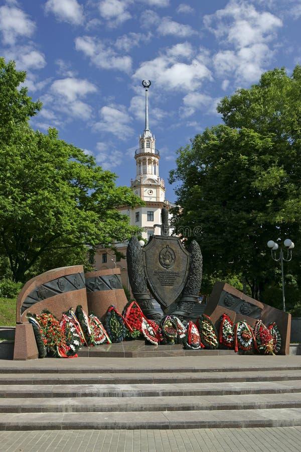 Minsk images stock