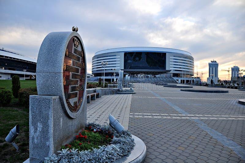 Minsk-arena royalty-vrije stock fotografie