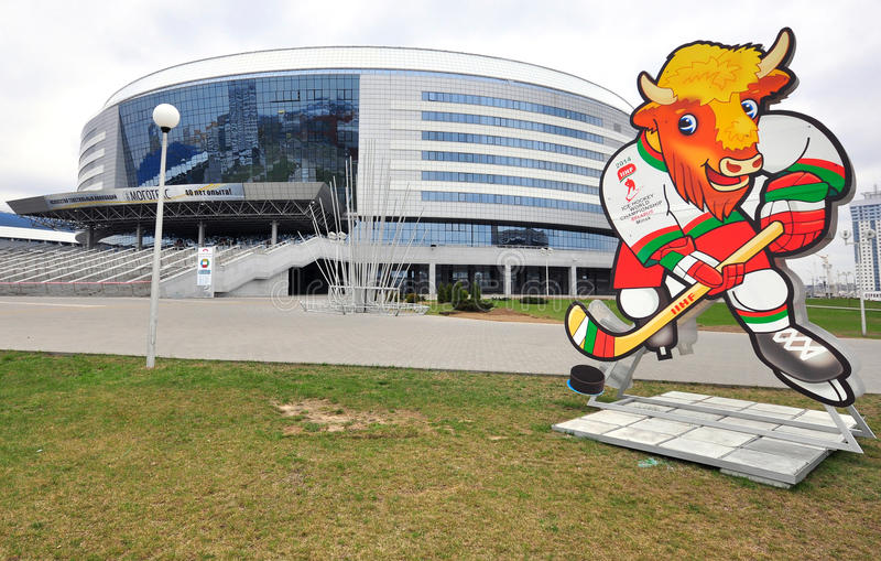 Minsk Arena, Belarus royalty free stock image