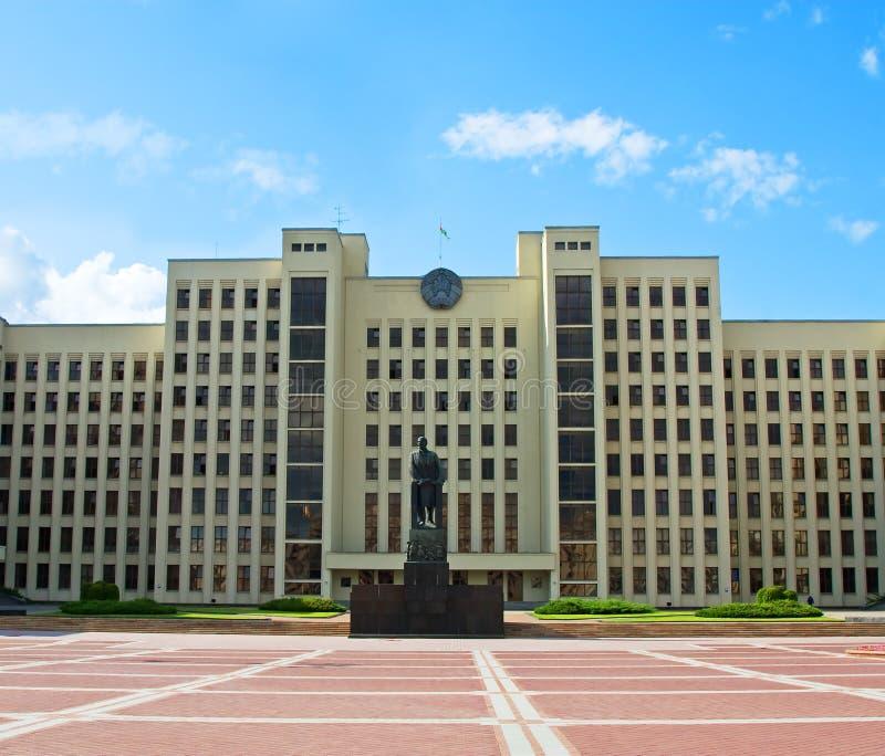 Minsk. Belarus fotos de stock royalty free