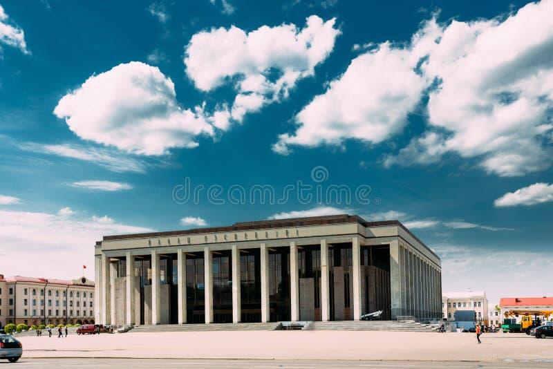 Minsk, Belarus Bâtiment célèbre de palais de la République dans la place d'Oktyabrskaya photos stock