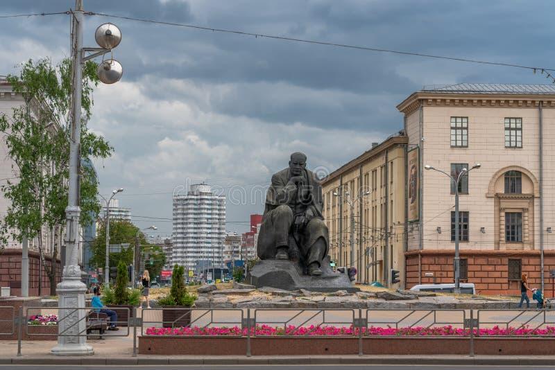Minsk, Belarus, colas de Yakub ajustent photos stock