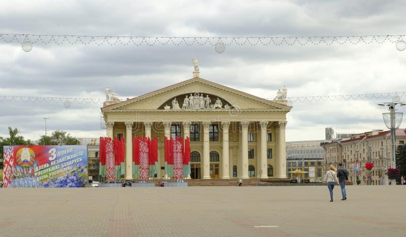 Minsk, Belarus Il palazzo di cultura dei sindacati è la casa di cultura del sindacato della Bielorussia fotografia stock libera da diritti