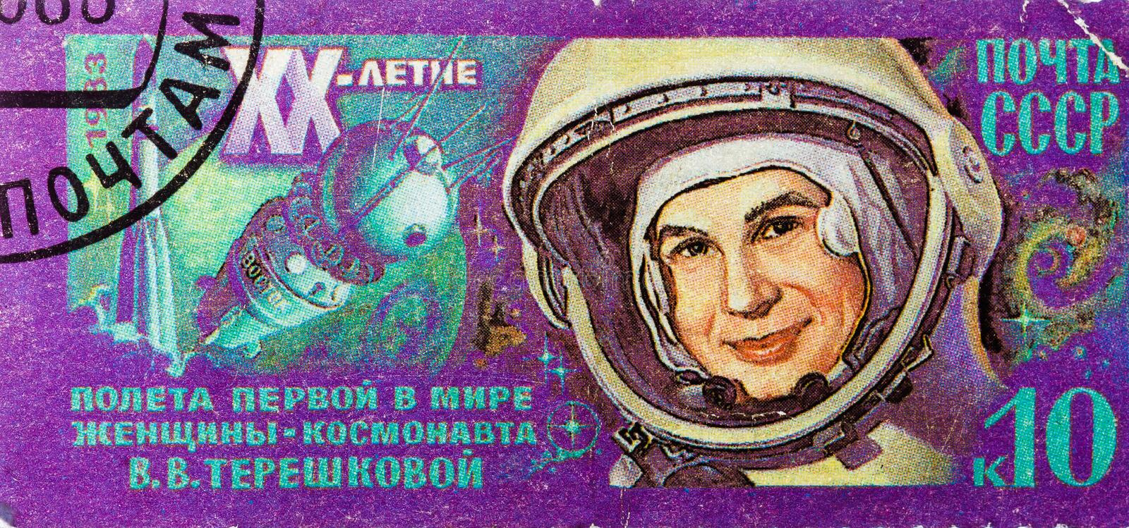 Image From Stamp Printed In Soviet Union Shows Portrait Of Teres stock image