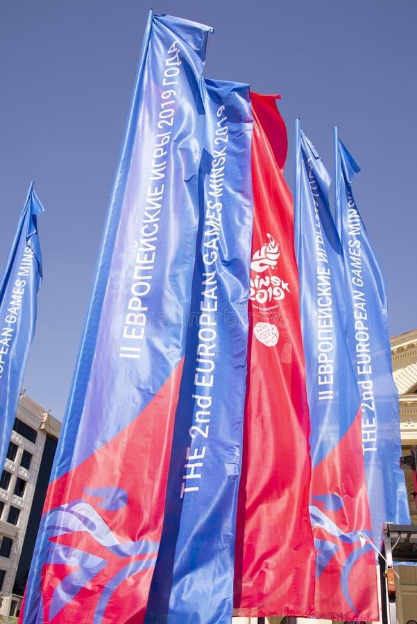 Minsk, Belarus, June 15, 2019. 2 European Games. Flags developing in the wind II European Games.  royalty free stock photography