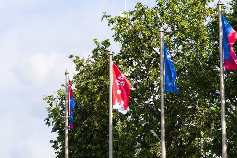 Minsk, Belarus, June 9, 2019. 2 European Games. Flags at a European Games Stadium. Minsk, Belarus, June 9, 2019. 2 European Games Flags at a European Games royalty free stock photography